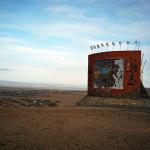 mongolia_zima_2006_23